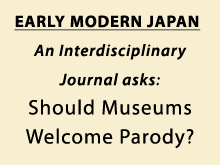 Should Museums Welcome Parody?